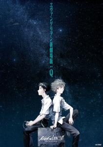 Evangelion 3.0: You Can (Not) Redo on jo kokonaan uusi sivu Shinjin tarinassa, mutta toimii lähinnä epätasapainoisena johdantona sarjan viimeiselle osalle. Julisteen kuvassa Shinji ja Kaworu.