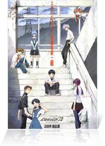 Evangelion 2.0: You Can (Not) Advance etenee vielä osittain alkuperäissarjan kertomuksen mukaan  johdattaen lopulta sarjan tarinan kohti uusia raiteita. Julisteen hahmot ovat samat kuin edellisen elokuvan julisteessa, uusina lisäyksinä Asuka Langley-Shikinami (ylhäällä oikealla) ja Mari Illustrious Makinami (oikea alareuna).
