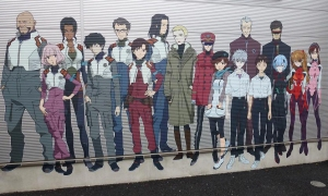 Japanin Harajukussa sijaitsevan EVA Store -liikkeen seinämaalaus esittelee vanhat ja uudet tuttavuudet  Evangelion 3.0:sta.