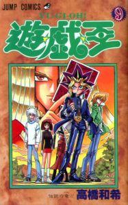 Sankarimme valmistautuvat Duelist Kingdomiin. Uusia hahmoja kuvassa ovat Ryou Bakura (vasemmalla) ja Pegasus J. Crawford (taustalla).