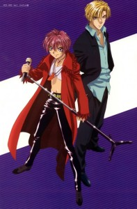 Kuvassa sarjan päähenkilöt, Shuuichi Shindou (vasemmalla) ja Eiri Yuki (oikealla).