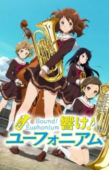euphonium2