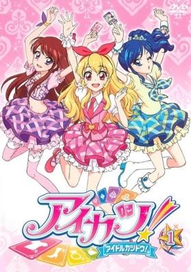 Aikatsu_DVD_Rental_1