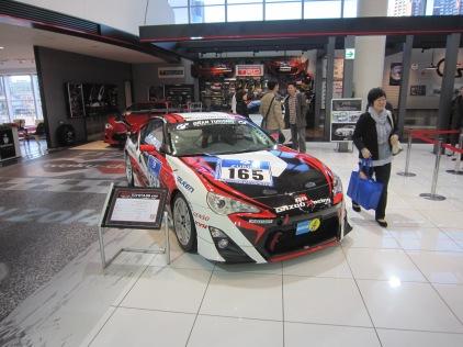 Toyota Mega Webb