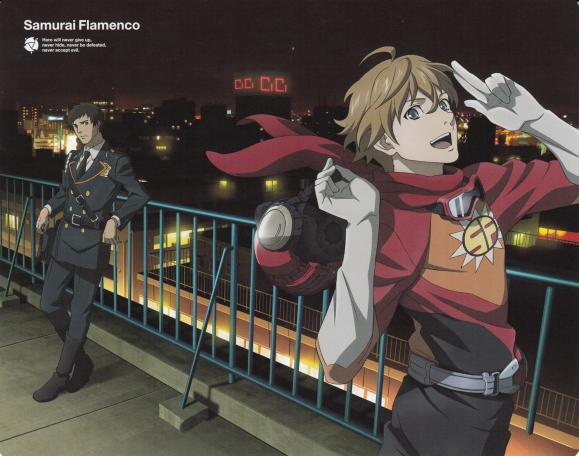 Samurai.Flamenco.full.1667610